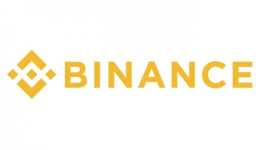 【仮想通貨】Binance(バイナンス)使ってみた。特徴や使い方を紹介します。