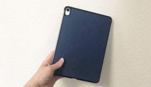 【M&Y】iPad Pro 11 2018 ケースのレビュー。安くて高機能。最高のコスパを持つケースです。