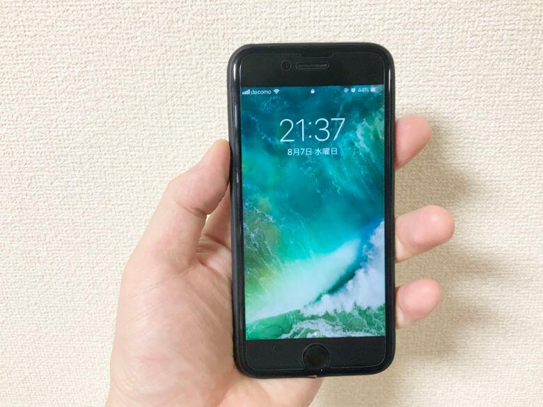MYNUS iPhone Case - 正面