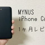 MYNUS iPhone Case