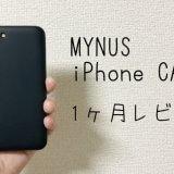 MYNUS iPhone Case