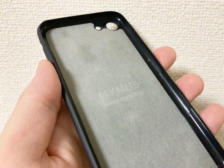 MYNUS iPhone Case - ケースのみ