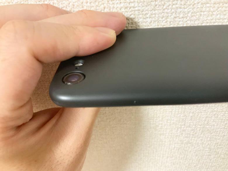 MYNUS iPhone Case - 電源ボタン側の側面