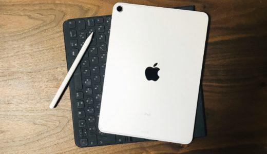 iPad ProとiPadを比較!「iPadの完成形」をとるか「コスパ最強」をとるかです。
