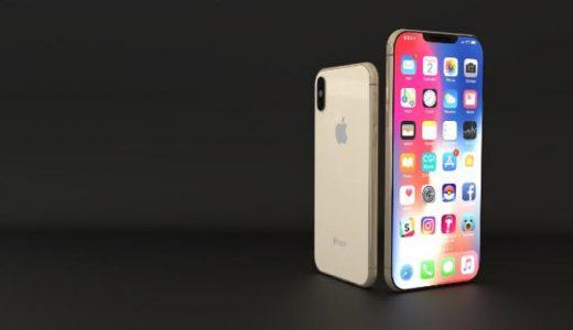 私がiPhone 11を買わない理由5選。買い替えは慎重に判断しよう。