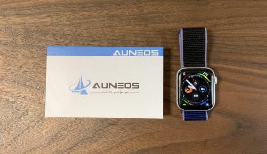 AUNEOS Apple Watchガラスフィルム。曲面にも対応した「剥がれにくい」ガラスフィルムです。