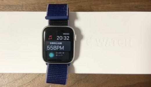Apple Watchのオススメな使い方5選。日々の生活が少しずつ豊かになります。