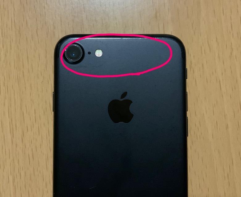 Apple Pay - iPhoneをタッチする場所