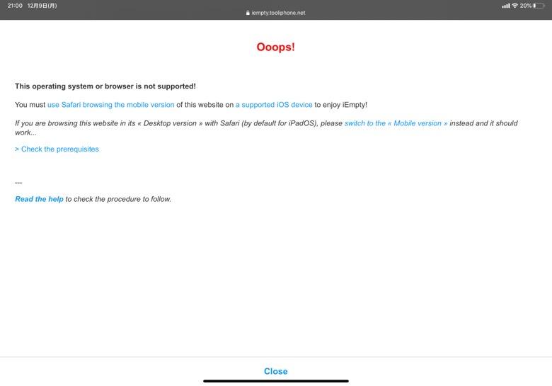 iEmptyのエラー画面