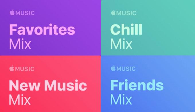 Apple Musicの4つのプレイリスト
