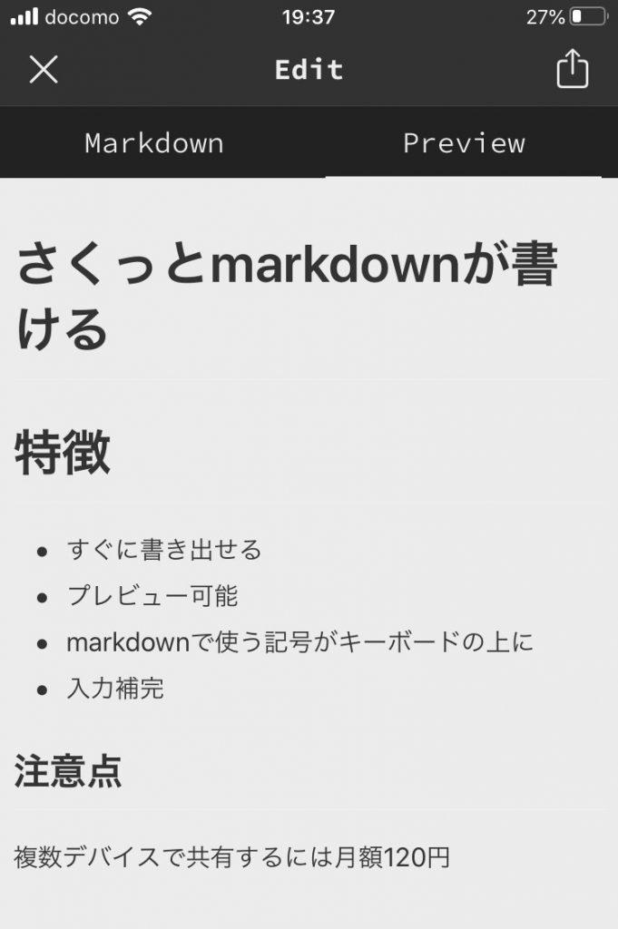 type - プレビュー