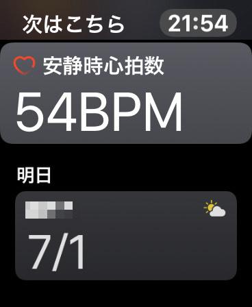 文字盤 - Siri