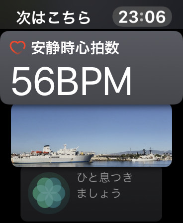 Siri文字盤