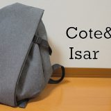 Cote&Ciel Isar